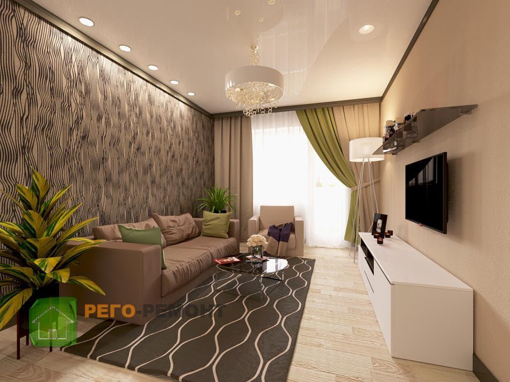 Дизайн самара квартир
